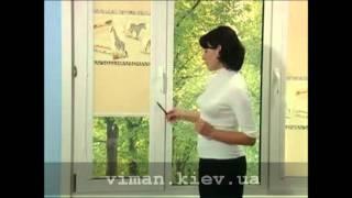 видео тканевые ролеты на окна в Днепропетровске