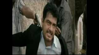 David Billa Telugu Teaser