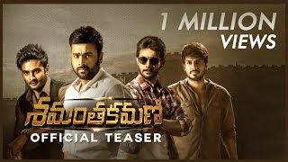 Telugutimes.net Shamantakamani Official Teaser
