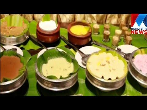 Payasam fest in Abudhabi | Manorama News