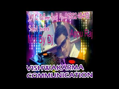 Mix By Dj Appu RajDil Mange Raja Mittal Bhojpuri Album Mp3 Songs 2016