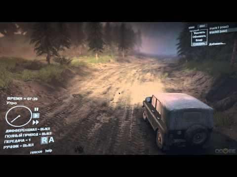 Spin Tires (build 12.07.13) - Обзор игры
