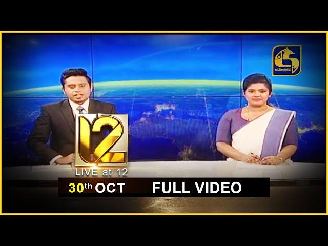 Live at 12 News –  2020.10.30