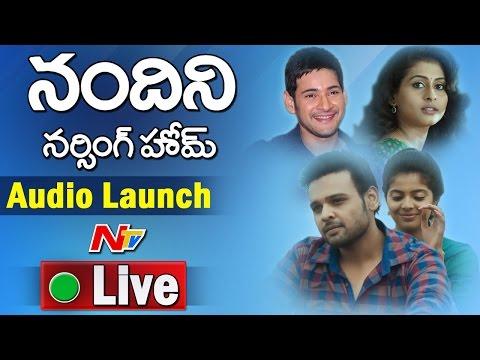 Nandini Nursing Home Movie Audio Launch || LIVE || Nawin Vijay Krishna, Nithya