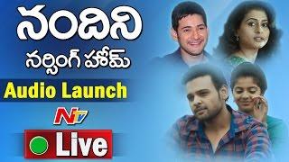 nandini-nursing-home-movie-audio-launch-live-nawin-vijay-krishna-nithya