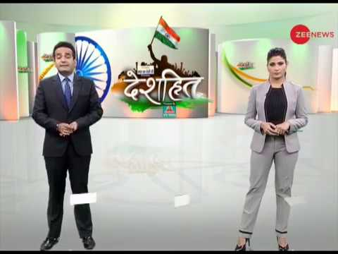 Watch Deshhit, May 14, 2018; Detailed analysis of all the major news of the day