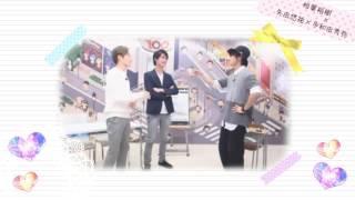 相葉学園 - 2015.04.29 矢田さんと多和田さん、関西弁(・∀・)イイネ!! 全員...