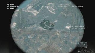 Metal Gear Solid V: The Phantom Pain - #17 Episode 11 静かなる暗殺者①(Mission Task 100%)