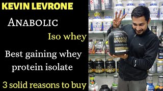 Kevin levrone anabolic iso whey protein | Top 3 solid reasons to buy | supplements villa |
