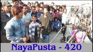 NayaPusta - 420