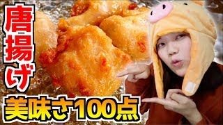 速攻で食べてしまいました笑 からあげ専門店鶏笑 https://nis-torisho.c...