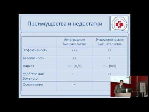 Желтуха  Обзор путей разрешения (В.К. Лядов)