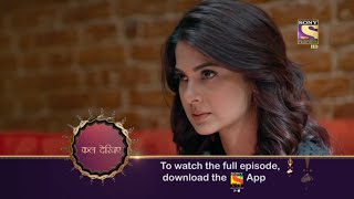 Beyhadh 2 - बेहद - Ep 5 - Coming Up Next