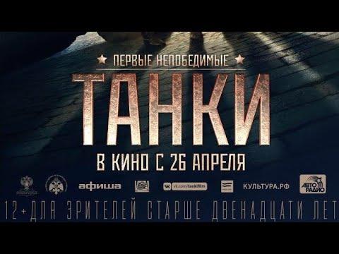 Т-34 ТАНКИ