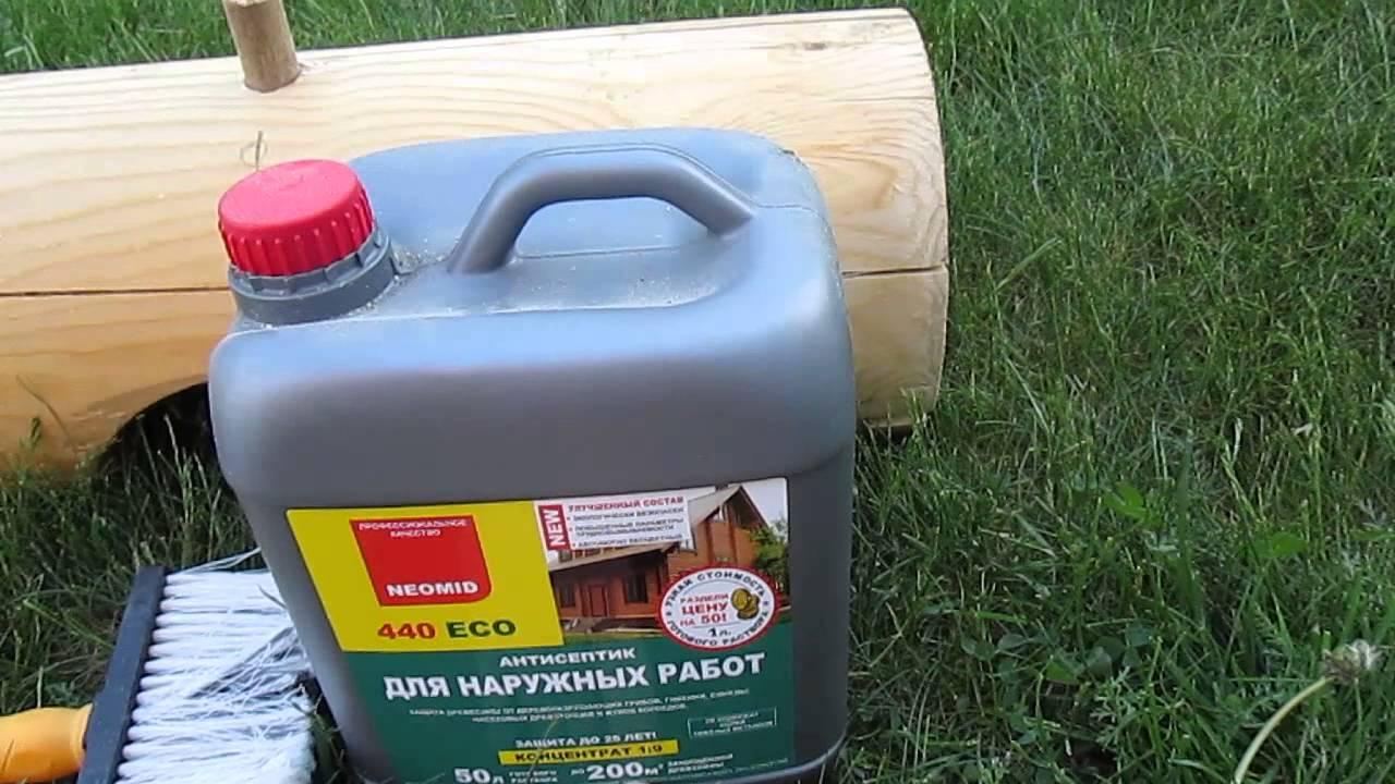 Стойкий антисептик neomid — высокоэффективный раствор, используемый для пропитки деревянных покрытий внутри и снаружи строений.