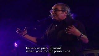 Boaz Sharabi/ בועז שרעבי – Kshe'at noga'at bi / כשאת נוגעת בי/ When You Touch Me