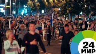 ЧМ-18 по футболу: Россия, сколько ты заработаешь?
