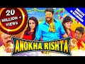 Anokha Rishta (Sakalakala Vallavan) 2018 New Released Hindi Dubbed Full Movie | Jayam Ravi, Trisha mp4,hd,3gp,mp3 free download