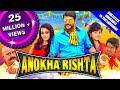 Anokha Rishta (Sakalakala Vallavan) 2018 New Released Hindi Dubbed Full Movie , Jayam Ravi, Trisha
