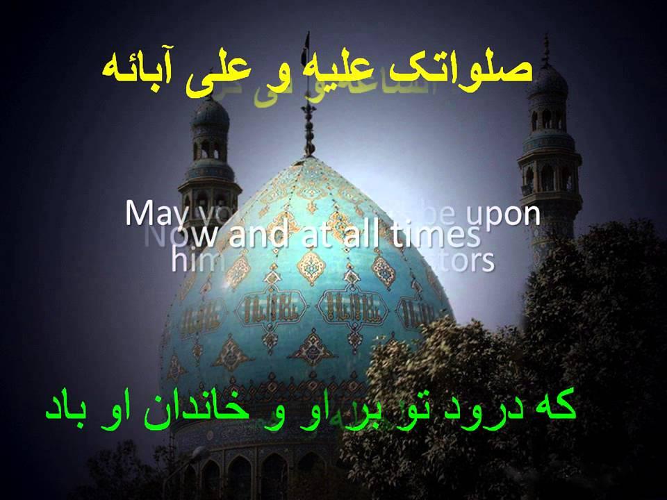 دعای فرج Doa Faraj Youtube