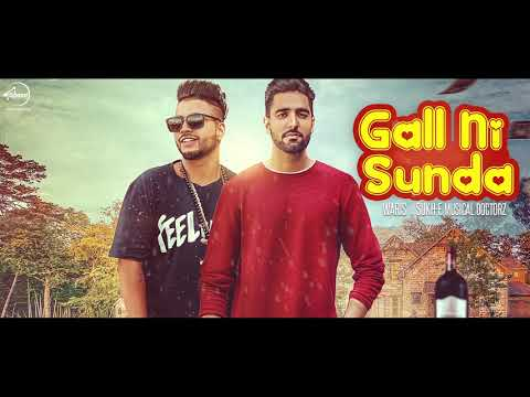 Gall Ni Sunda (Full Audio Song) | Waris Feat Sukh-E Muzical Doctorz & Himanshi Khurana