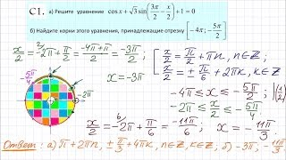 Задание 13 ЕГЭ по математике