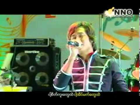Rain Moe. myanmar love song