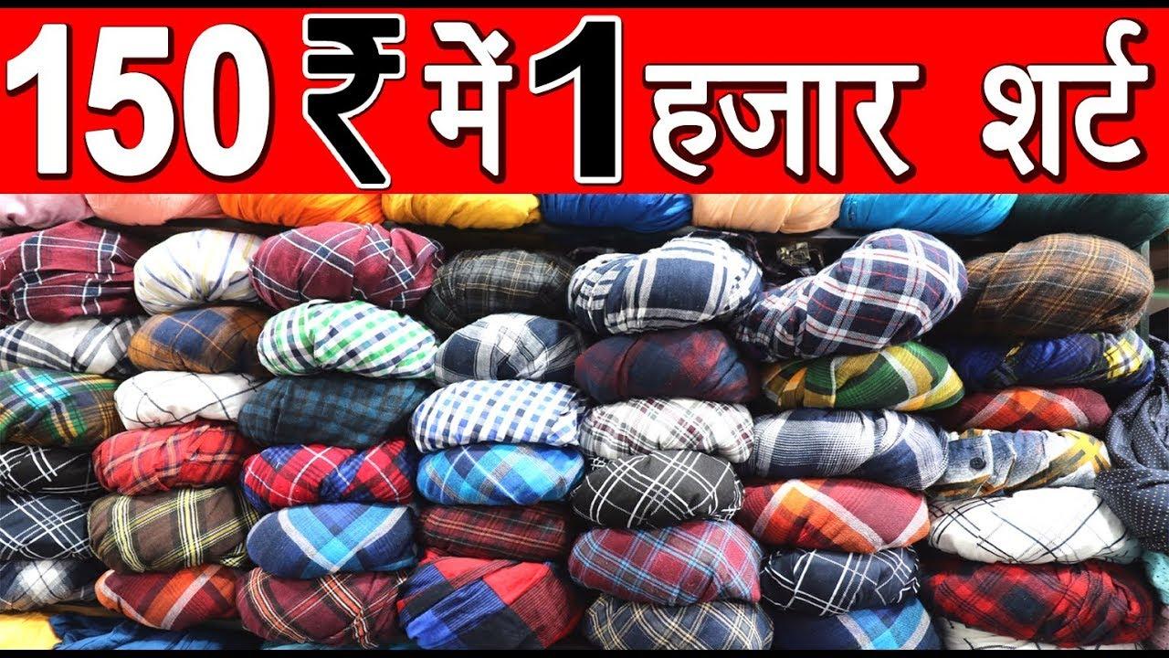 f5f3172f7d8 Shirt wholesale market in delhi