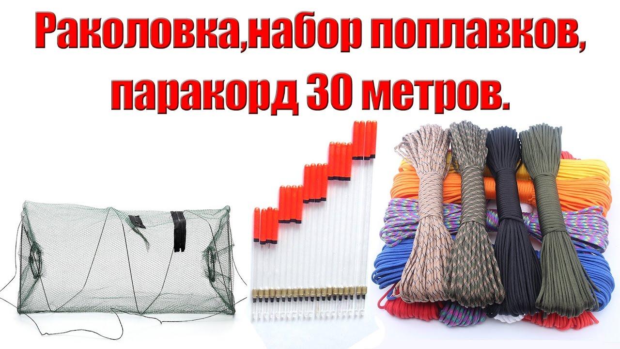 How to make a rakolovka 30
