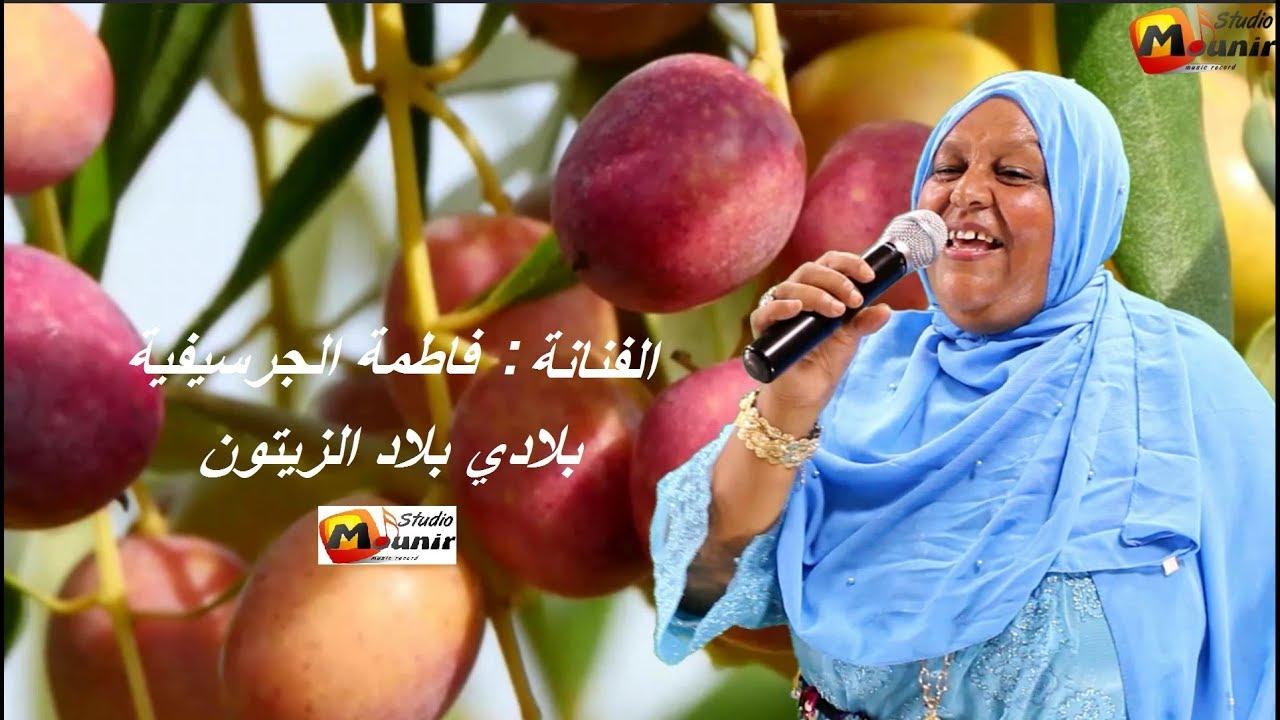 fatima garsifiya