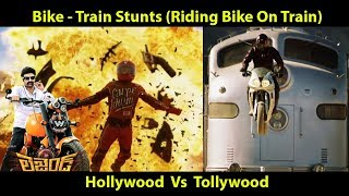 Bike Stunts on Train - Hollywood vs Tollywood - Watch End Reactions