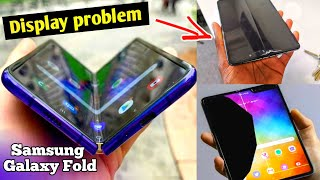 What happened to Samsung Galaxy Fold? Galaxy Fold problem   Galaxy Fold broken screen explained