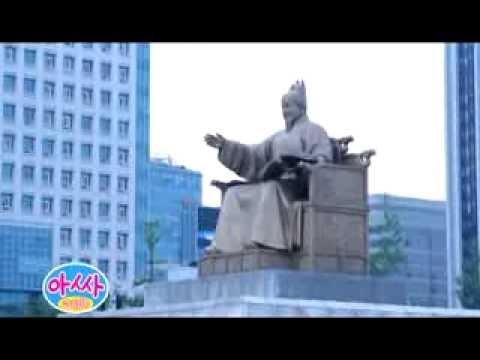 Aza Korea (เกาหลี) ตอนที่ 46 Sejong the Great of Joseon