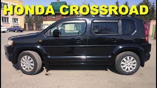 HAMMER из Японии - Honda Crossroad с аукциона под полную пошлину