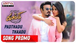 Padthadu Thaadu Song Promo | Ruler Songs | Nandamuri Balakrishna | KS Ravi Kumar | Chirantann Bhatt
