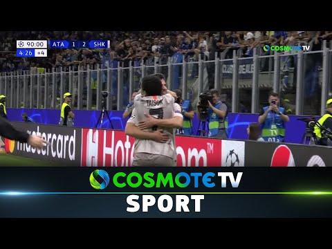 Αταλάντα - Σαχτάρ (1-2) Highlights - UEFA Champions League 2019/20 - 1/10/2019 | COSMOTE SPORT