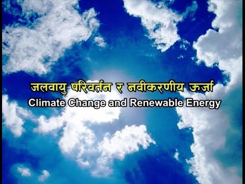 Climate Change and Renewable Energy Technologies
