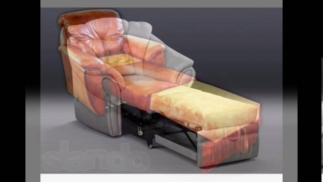 Кресло-кровать Амстердам(комфорт-евро 2) выкатной механизм .
