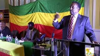 Major Dawit Woldegiorgis speech in London, Patriotic Ginbot7 ESAT
