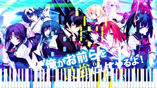 MIDI + SHEET MUSIC + MP3=== Sky Wizards Academy 空戦魔導士候補生の...