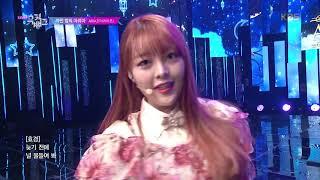 까만 밤의 아리아(Moonlight Aria) - ARIAZ(아리아즈)  [뮤직뱅크 Music Bank] 20191108