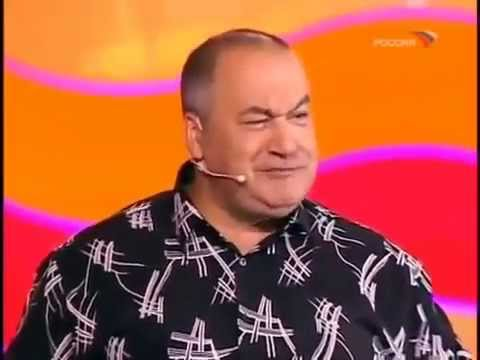 Позитив... Игорь Маменко   Театр абсурда