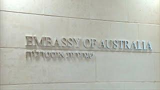 Израиль недоволен из-за «ошибочного» переноса посольства Австралии
