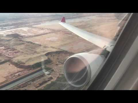 Air Mauritius A330-200 Take Off from Singapore Changi