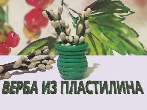 Ваза из пластилина своими руками из пластилина