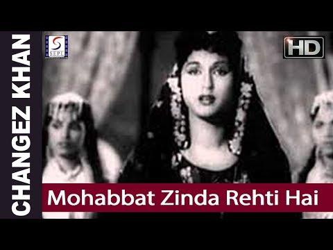 Mohabbat Zinda Rahti Hai - Mohammed Rafi - Changez Khan - Prem Nath