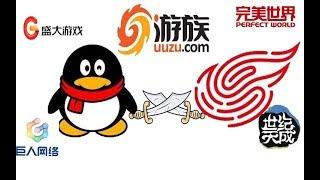 【中国网游史】43版号寒冬有多冷,2018网游公司赚了多少钱