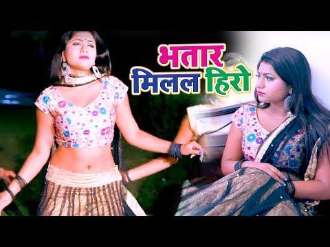 Rajesh Kumar Singh का नया सबसे बड़ा गाना विडियो- Bhatar Milal Hero - Bhojpuri Song 2019