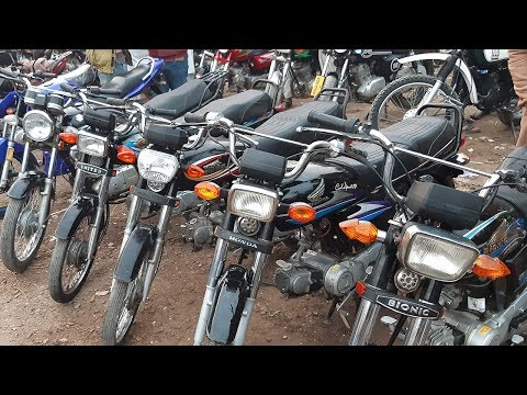USED BIKES BAZAAR 2020 | CPLC Clear Cheap Motorcycles At Sunday Bike Market Karachi