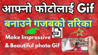 How To Create Attractive & Beautiful Gif Files - App Review [In Nepali]
